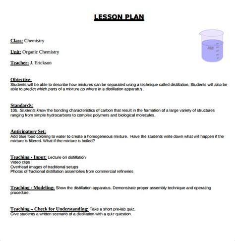 regis lesson plan template sle madeline lesson plan template eei madeline