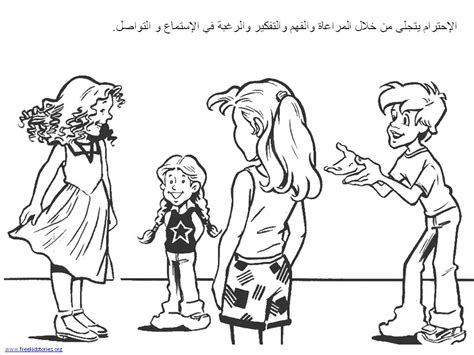 arabic children s stories videos and coloring pages