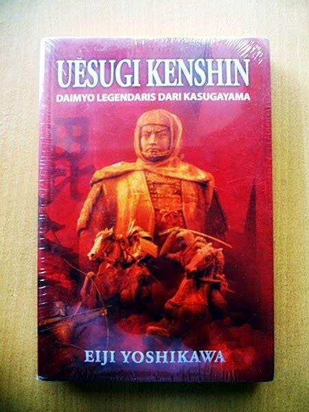 Eiji Yoshikawa Heike Story uesugi kenshin samurai legendaris dari echigo