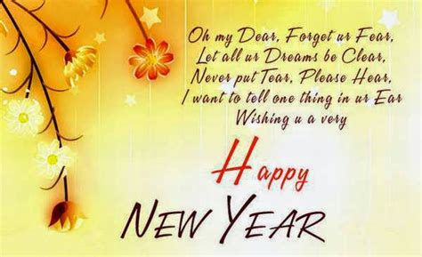 new year greeting message 2015 happy new year wishes 2015 free high definition