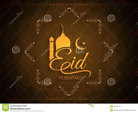 decorative card design decorative eid mubarak card design stock vector image