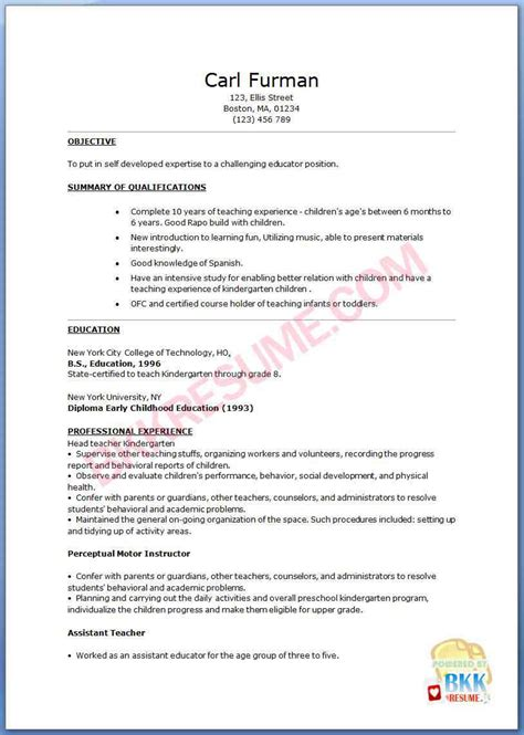 simple resume exles for teachers objectives in a preschool resume resume format