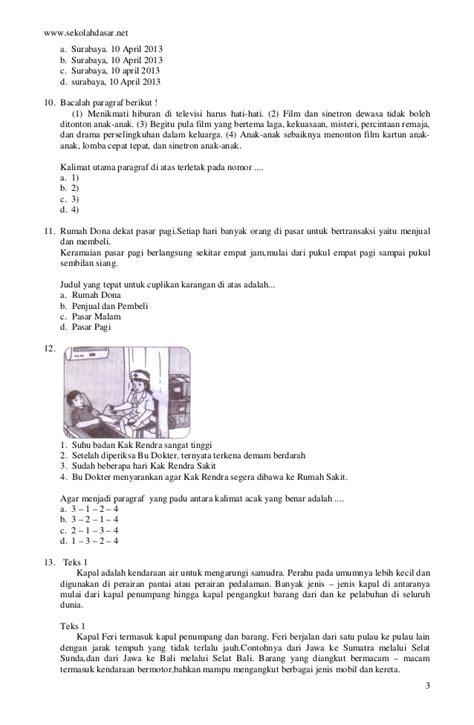 Kunci L Surabaya latihan ujian sekolah dan kunci jawaban b indonesia sd