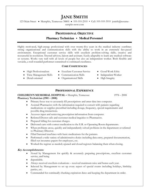 core qualifications resume exles resume format 2017