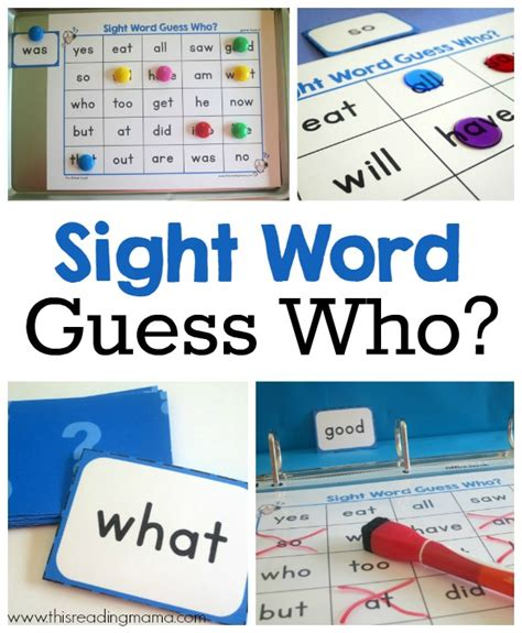 printable literacy word games sight word guess who