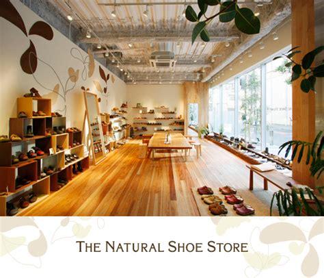 comfort feet store philosophy company seed corporation