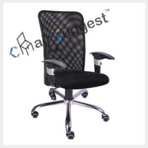 Chair Trolley Amc sigma low back chairs archives office chairs manufacturing repairing amc services