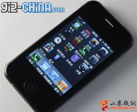 Hp Iphone 5 China iphone y 5 on gizchina
