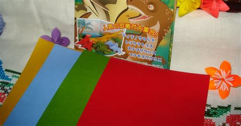 How Much Does Origami Paper Cost - origami maniacs origami paper on sale