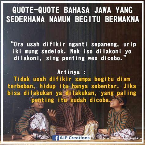 kata bijak nyindir keluarga kata kata mutiara
