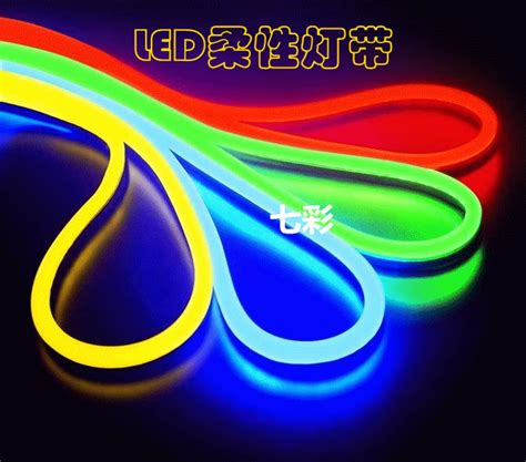 can you join neon rope youtube wholesale 50m lot 80pcs led m led neon flex soft neon light neon neon rope lights