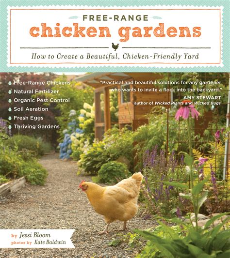 chicken picture book book review free range chicken gardens