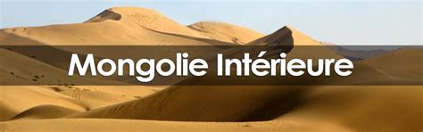mongolie int 233 rieure guide de la chine voyage chine