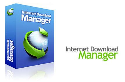 internet download manager software free download full version with key internet download manager idm free download full version