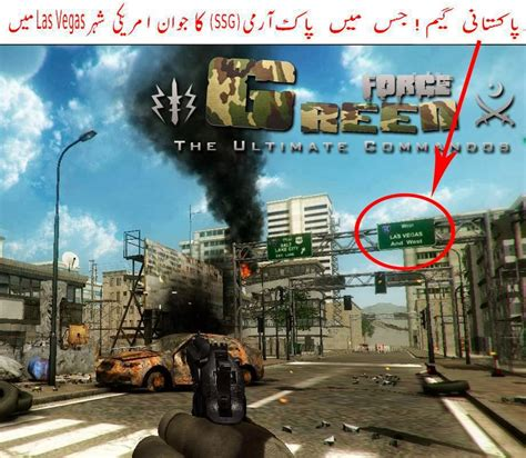 free download full version army games for pc green force the ultimate commandos free download full
