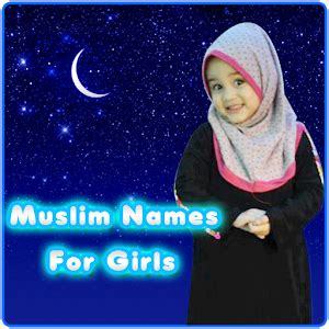Kaos Go Muslim Islam Will Rule The World muslim names for apk version app for android devices