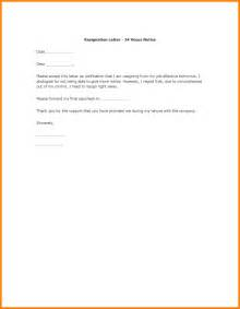 Paycheck Letter Template by Paycheck Letter Template Notice Of Layoff 1
