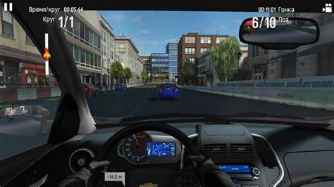 gt racing 2 apk data gt racing 2 the real car exp v1 5 6a android hile mod data apk indir hile apk indir