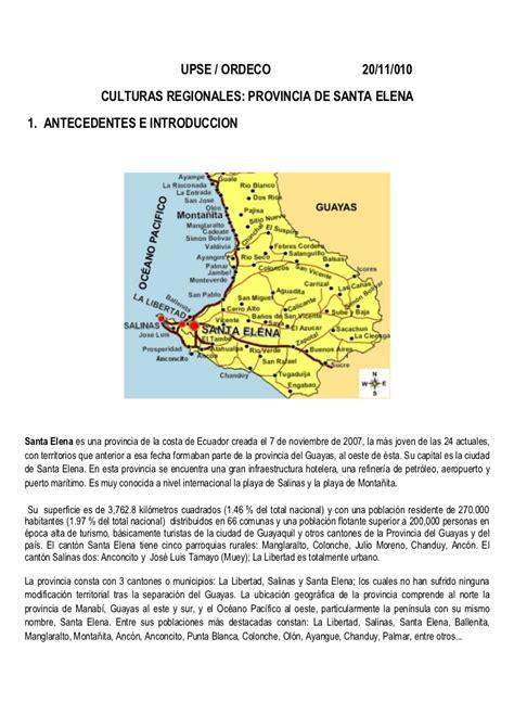 decreto de incremento salarial 2016 ley de incremento salarial 2016 bolivia