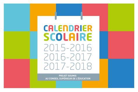 Calendrier Des Vacances Scolaires 2017 Tunisie Calendrier Scolaire 2017 Clrdrs