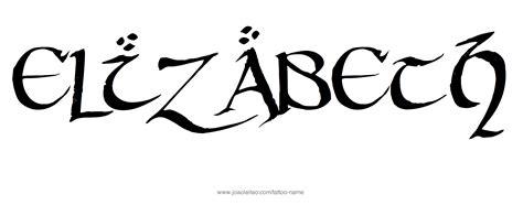 elizabeth tattoo designs elizabeth name designs