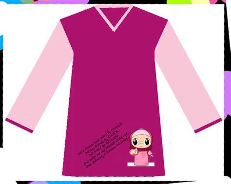 design baju kelas sains tulen tinta mujahadah تينتا مجهاده design baju kelas mrsm klawang
