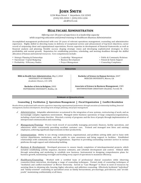 Resume Exles For Hospital Healthcare Administration Resume By C Coleman