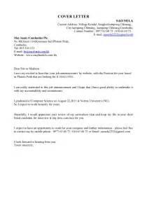 cover letter sample khmer order custom essay online cv cover letter khmer resumes amp letters basic resume objectives