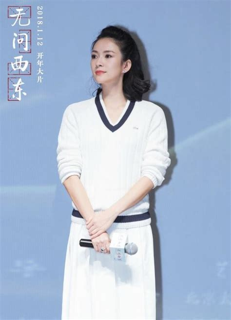 zhang ziyi forever young forever young holds premiere at beijing s tsinghua