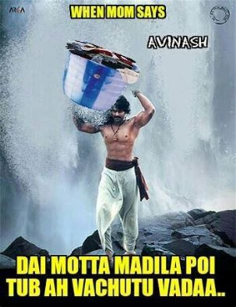 Funny Memes Images - bahubali funny memes photos images gallery 27281