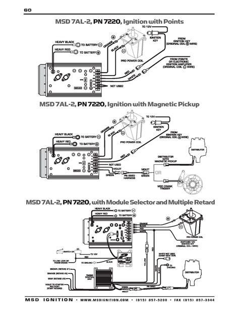 msd ignition al wiring diagram  wiring diagram