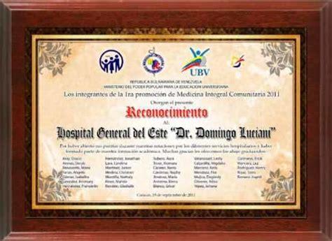 dedicatorias para placas de reconocimiento para un lider dedicatorias para placas de graduacion apexwallpapers com