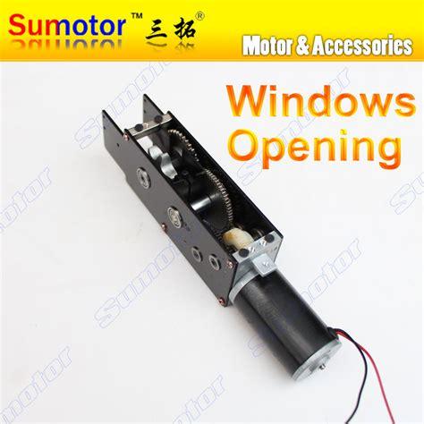 automatic house windows gw520 dc 24v worm gear motor windows opening windows automatic control house appliance