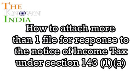 intimation under section 143 1 section 143 1 of income tax 28 images 83 section 143 1