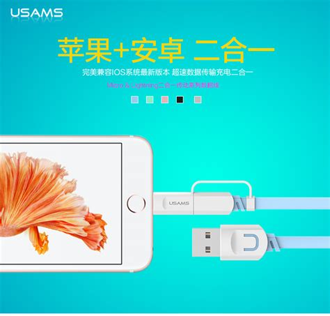 Kp526 Usams Series 2 In 1 Data Cable Fast Cahrging Kode Tyr582 3 usams 2 in 1 data cables u trans series lightning and mirco cables for apple samsung htc xiaomi