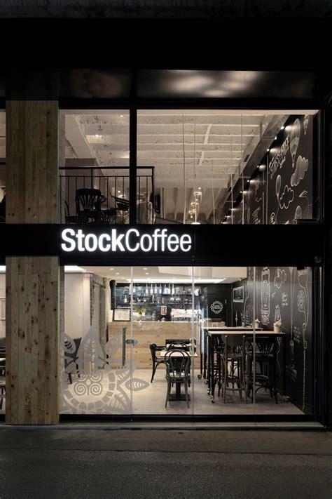 coffee shop facade design coffee shop facade design yahoo 圖片搜尋結果 cafe design