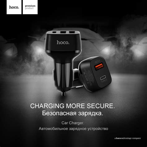 Charger Mobil 3 Usb hoco car charger mobil 3 usb charge 3 0 z15b