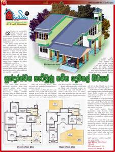 House Plans Sri Lanka House Plans Of Sri Lanka Elakolla Architect Sri Lanka