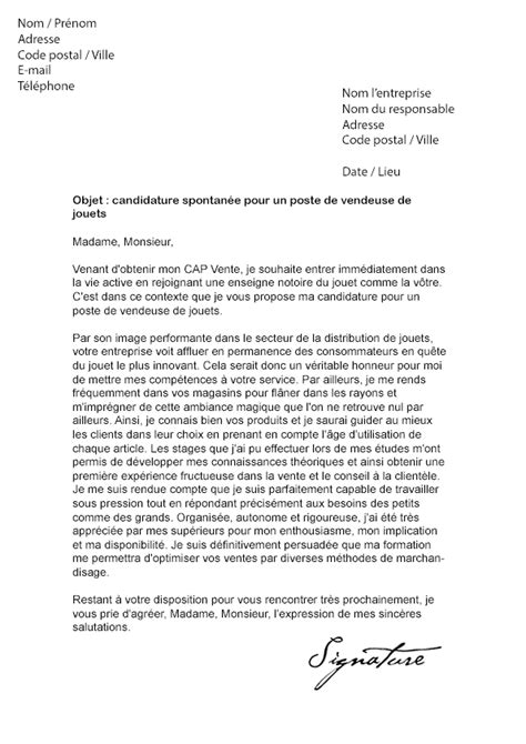 Lettre De Motivation Vendeur Vendeuse En Jouets Lettre De Motivation Stage King Jouet Document