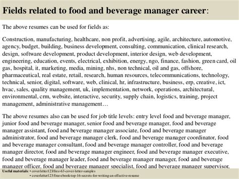 cover letter for food industry top 5 food and beverage manager cover letter sles