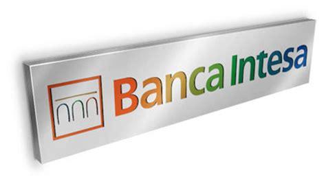 prossima banca 11 novembre 2007 banca prossima lancia il primo