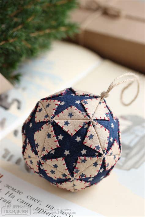 diy christmas ornaments   grandma fabric youramazingplacescom
