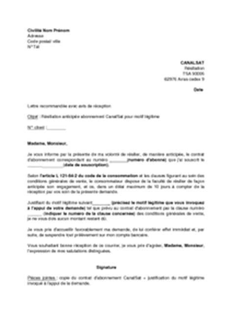 Présentation Lettre De Résiliation Lettre Resiliation Gratuite Lettre De Motivation 2017