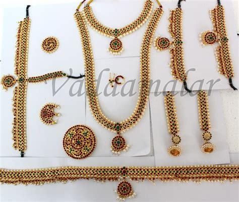 Check Jewel Gift Card Balance - bharatanatyam dance ornaments jewel set 10 pcs traditional indian bridal wedding