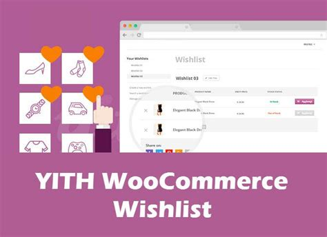 Yith Woocommerce Gift Cards Premium - yith woocommerce wishlist premium 15 only download now