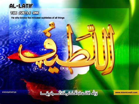 kaligrafi asmaul husna  indah   nama nama allah