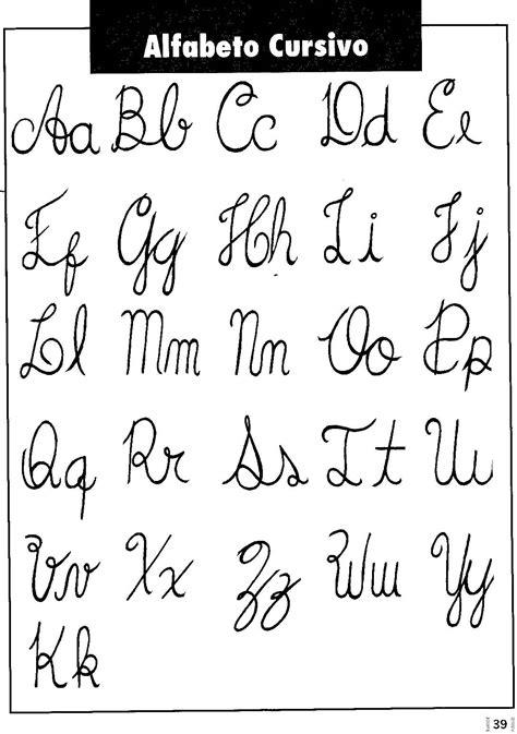 Atividades para colorir infantil: 2012 Alfabeto cursivo