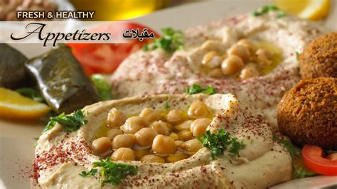 middle eastern cuisine holy land brand