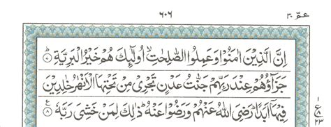 Kaligrafi Kayu Surah Al Ashr Quality surat al bayyinah mp3 seotoolnet