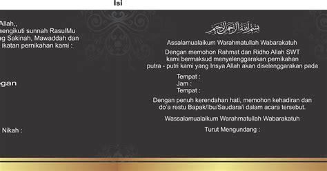 template kartu nama yang bagus desain undangan pernikahan part 2 bonanza